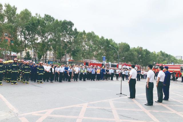 大型灭火救援实战演练在长春市拉响