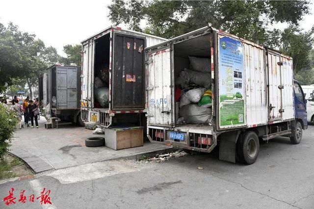 """长春市:""""三定""""回收新模式取代废品收购站"""