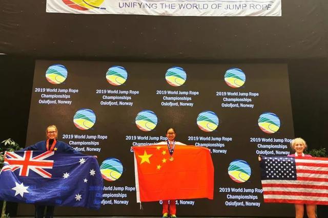 跳绳世界杯 吉林市3名运动员夺冠!
