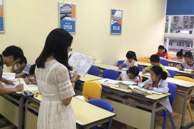 延吉教育局重点严查:学校教师为校外班提供生源行为