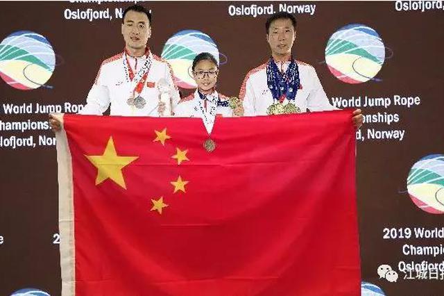 代表中国参赛的吉林市选手打破世界杯赛会纪录!