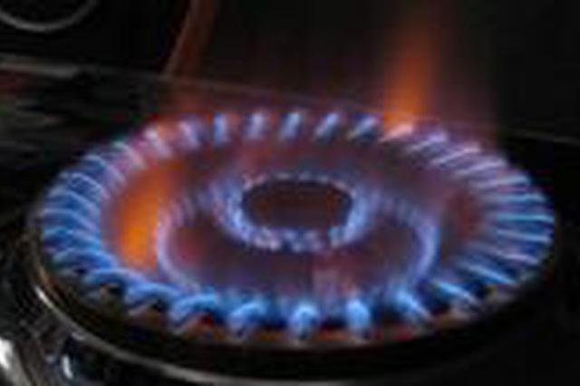 长春市拟将民用天然气价格调整为3.04元/立方米