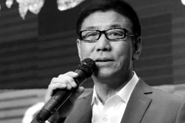 亚泰俱乐部董事长刘玉明因病逝世 国安官微哀悼送别