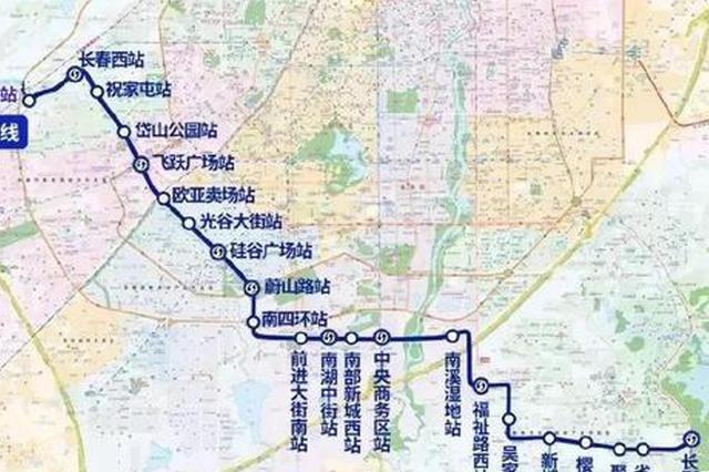 长春地铁6号线:9月30日开工 2024年竣工