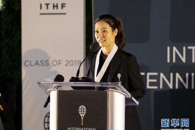 再创历史 李娜正式加入国际网球名人堂