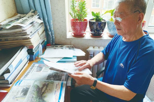 长春81岁老人制作160册剪报记录城市变迁