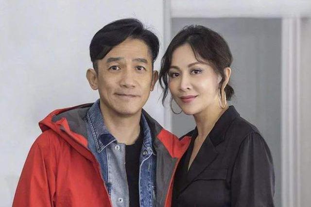结婚11年纪念日 刘嘉玲发文期待梁朝伟演漫威新片