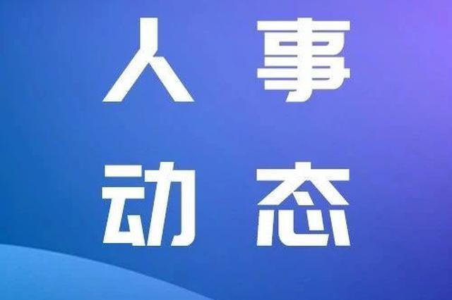 李洪伟辞去辽源市人民政府副市长职务