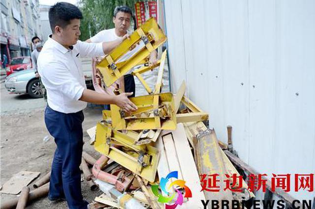 延吉一小区业主私装地锁 多部门联合整治拆除63个