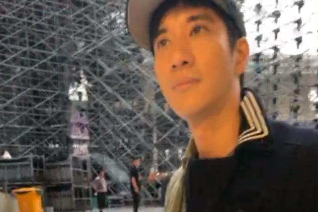 王力宏杭州演唱会因台风延期 顺延一天举办