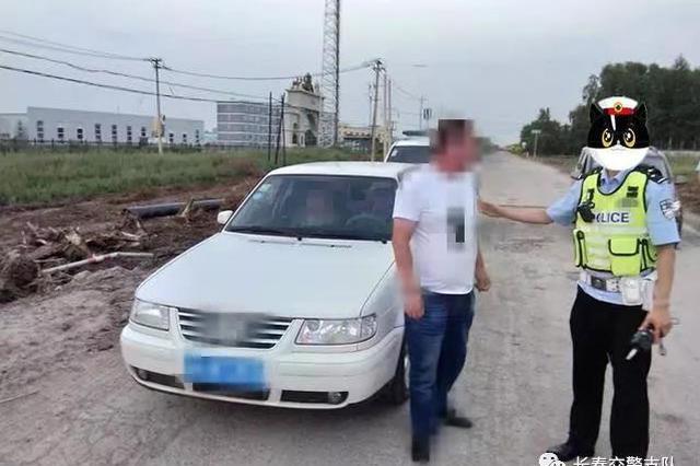 逃跑、顶包 长春一司机涉嫌醉酒驾驶机动车