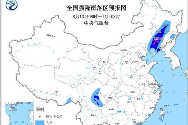 暴雨蓝色预警持续 吉林辽宁等地局地有大暴雨
