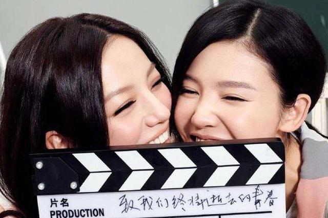 杨子姗宣布与赵薇合作到期 发文感谢七年照顾陪伴