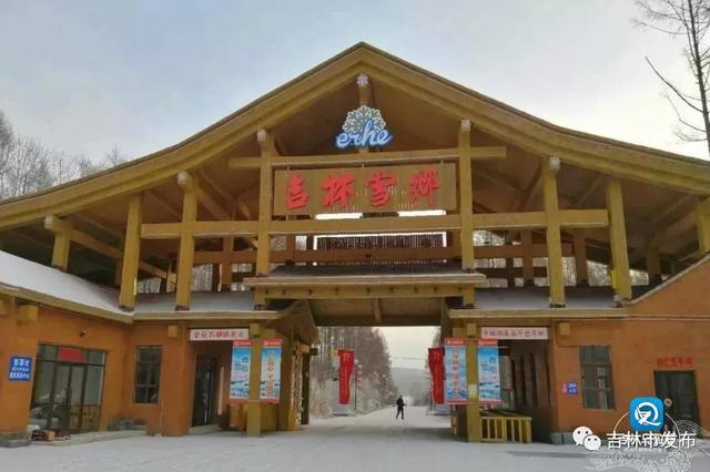 舒兰市入选全国乡村旅游发展典型