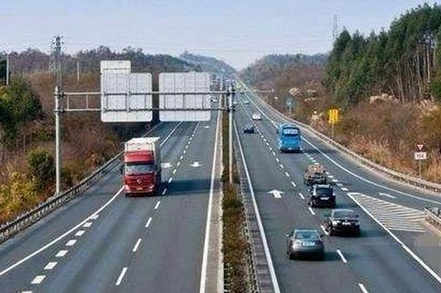 注意 京哈高速哈尔滨至长春方向施工路段限速值有变