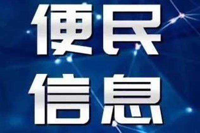 吉林省内高速电子监控违法记录处理窗口覆盖9市州