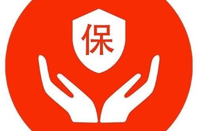 吉林省省直长期护理保险制度启动!护理费不设起付线