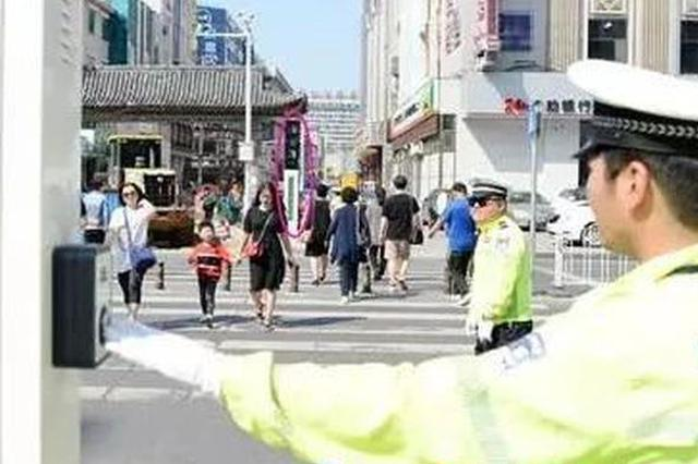延吉市启用行人自助过街信号灯