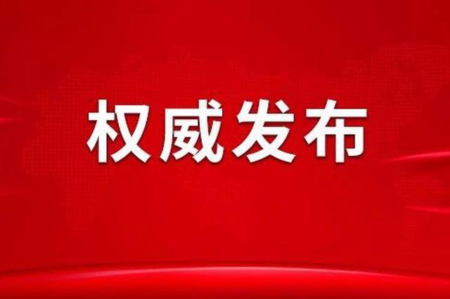 招录消防员!吉林省740个名额9月10日开始报名