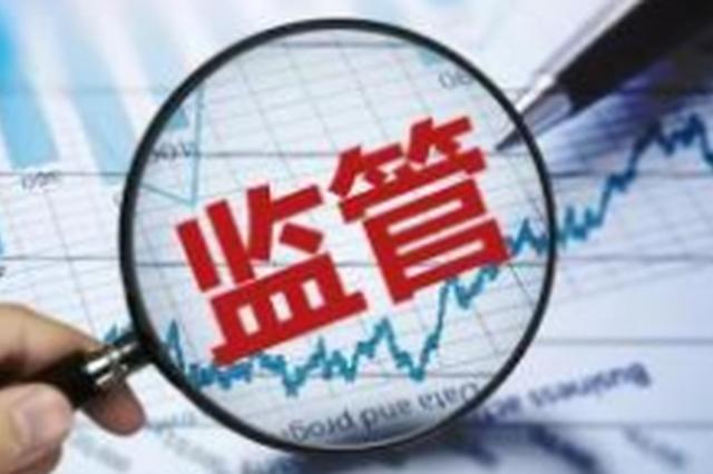 """长春市对重点企业实施""""驻厂式""""监管"""