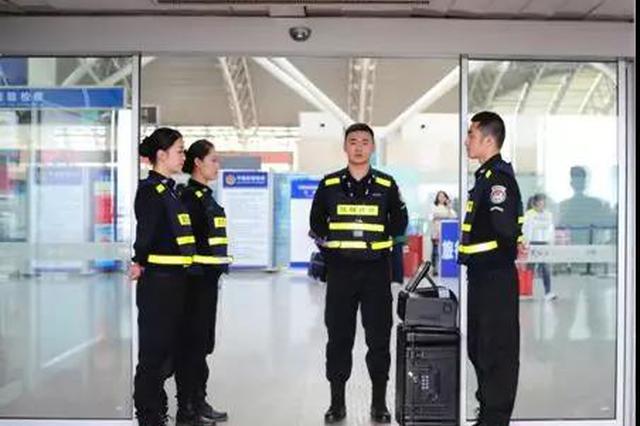 9月中旬起长春机场提升安检等级 请预留充足时间