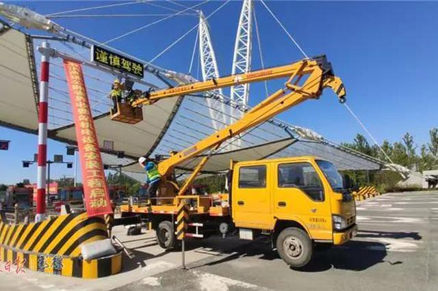 吉林省启动取消高速公路省界收费站机电设备安装工作