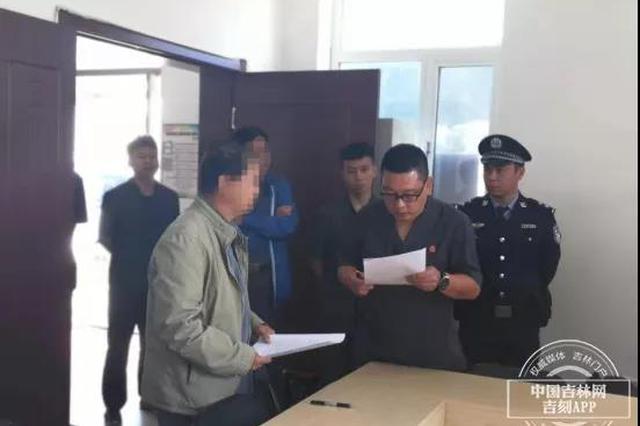 龙井市法院将一村委会纳入失信被执行人名单