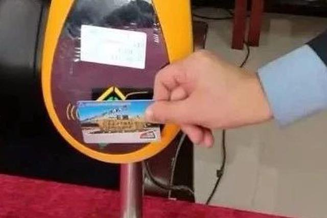 长春所有公交卡10月15日起换新 附19个换卡网点