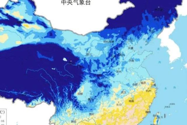 吉林省降温10℃以上即将正式入冬! 棉裤安排上