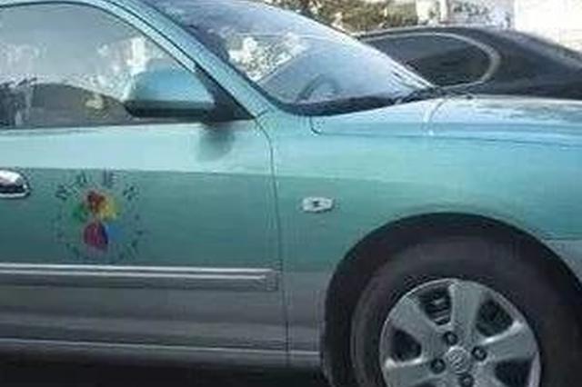 延吉1名出租车驾驶员 被撤销从业资格