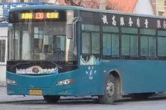 吉林市公交集团自18日起调整个别线路运营时间