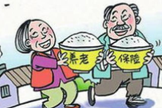 长春市政协召开完善长春市养老服务体系专题协商会