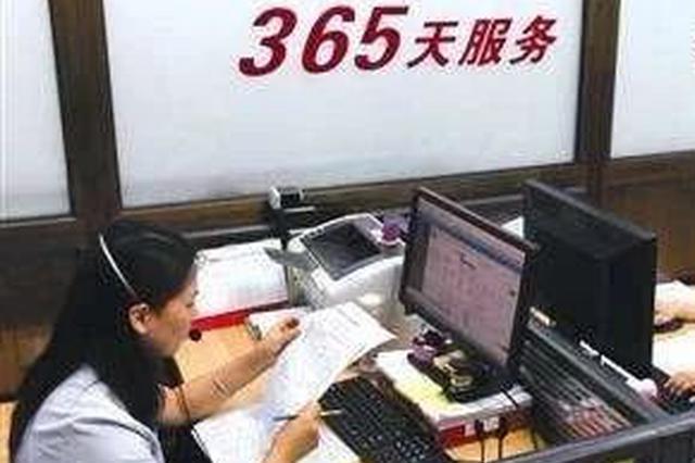 延边州12345政务热线平台9月份满意率达99.3%