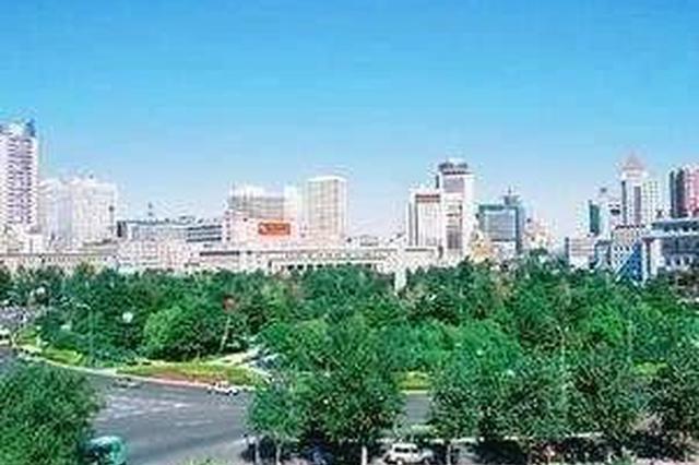 9月吉林省环境质量状况咋样?简报来了!