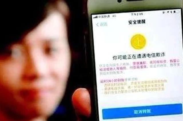 """延边警方侦破""""6·21""""电信诈骗案!9人落网"""