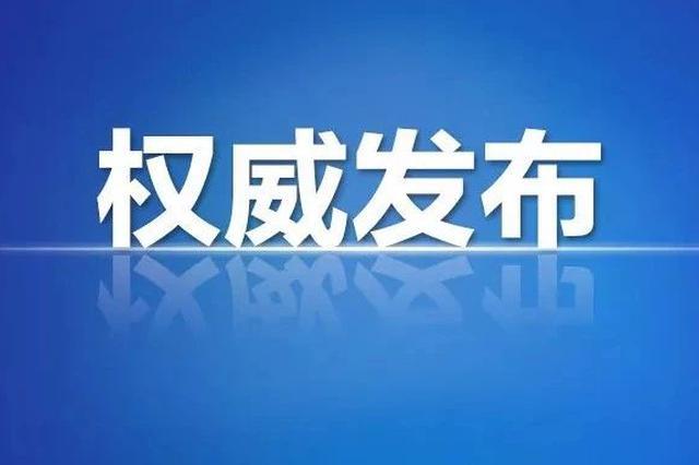 松原市官方通报10月7日公交车出租车碰撞事故情况