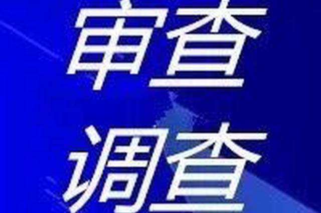 松原市公安局交通警察支队车辆管理所警务技术二级主管徐永生