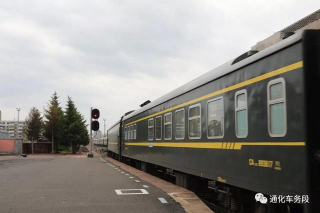 11月12日起 通化至长春又加开一趟列车