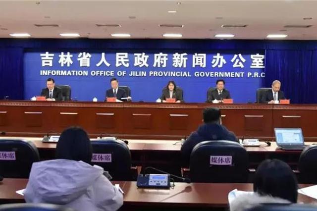 吉林省9项重点任务保证饮水安全
