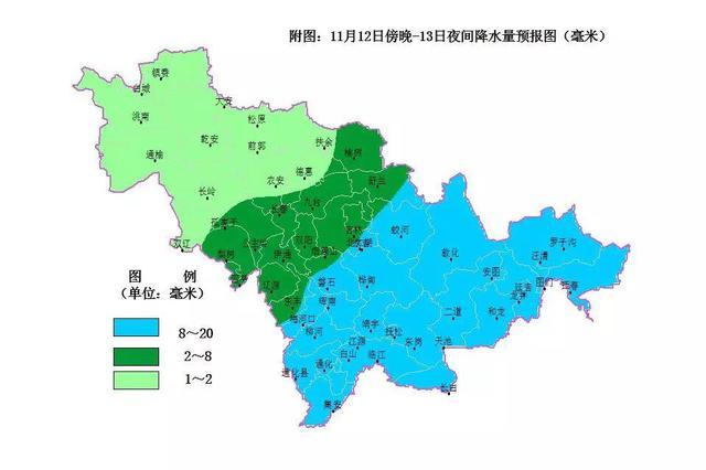 暴雪12日晚到达 吉林省发布道路冰雪蓝色预警