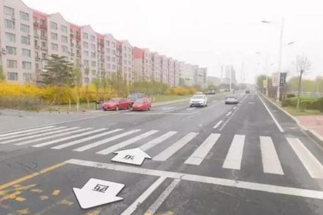 吉林市新增三处车不让人抓拍点