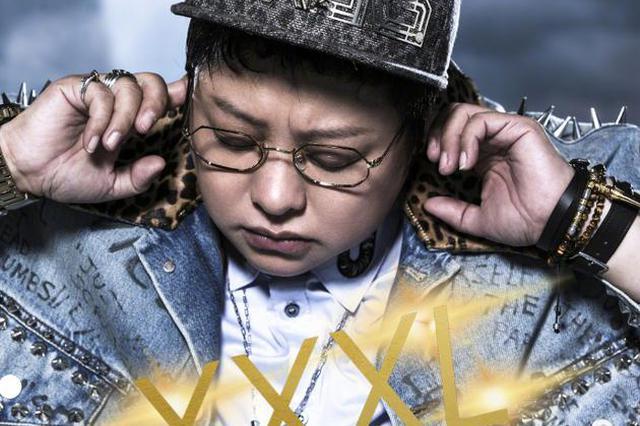 韩红称自己很热爱嘻哈 但不会参与任何人事纷争
