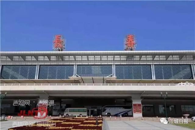 11月14日起 吉林市民可乘旅客巴士往返长春龙嘉机场