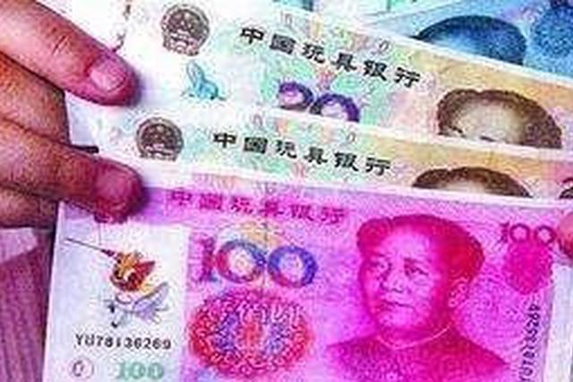 57岁汪清女子自制假币售卖被抓 获刑十年二个月