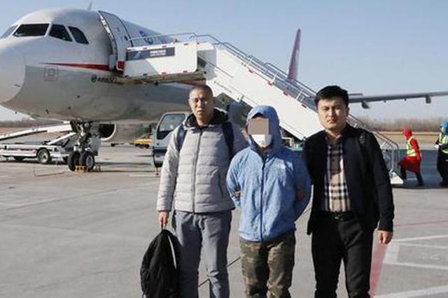 吉林警方跨国追逃 从越南押回潜逃境外的犯罪嫌疑人