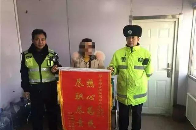 17岁男孩赌气冲上高速 长春警方及时出手确保安全
