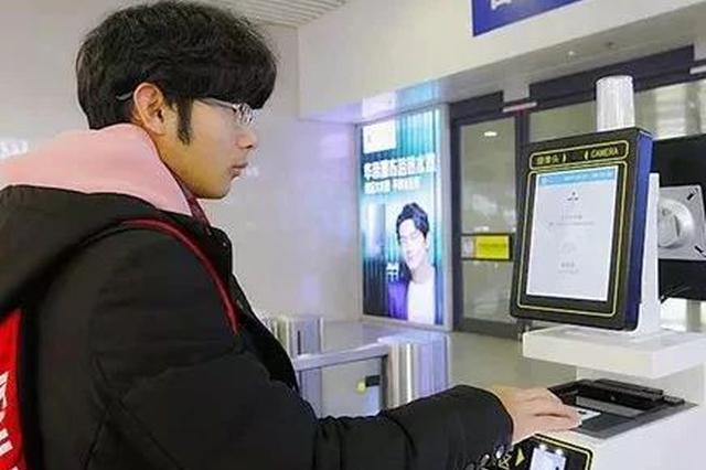 12月10日起沈铁42个车站实行电子客票服务 涉吉林省6个站