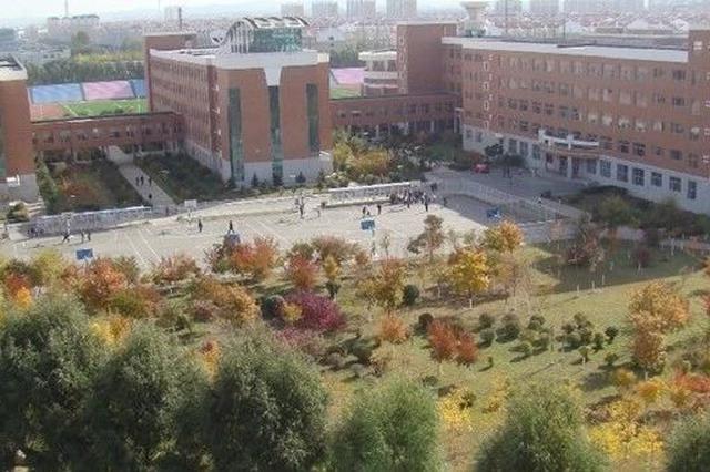 吉林省这十所院校将参与全国遴选!有你的母校吗?