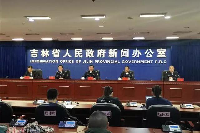 """吉林省打击电信网络诈骗""""成绩单""""公布"""