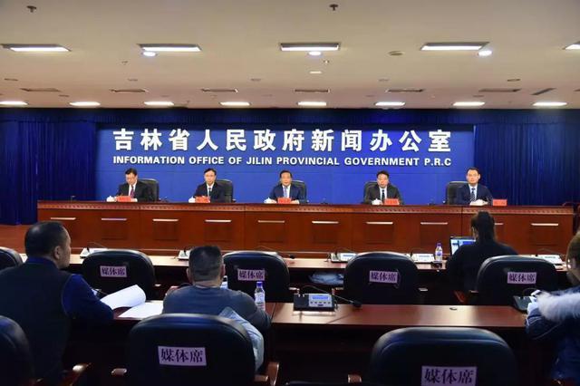 吉林省新政:单位将为员工提供3岁以下婴幼儿托育服务